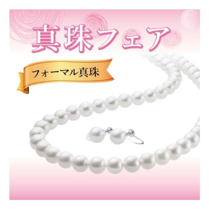 ☆真珠ネックレスセットのご紹介☆