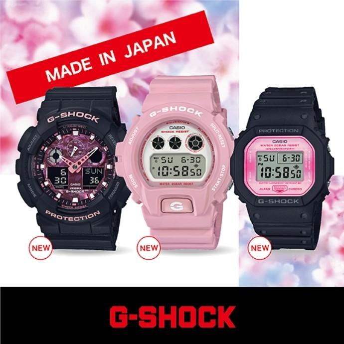 G-SHOCK  SAKURASTORMシリーズ