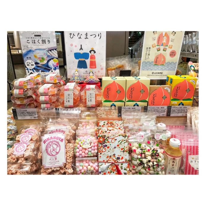 日本百貨店のひなまつり。