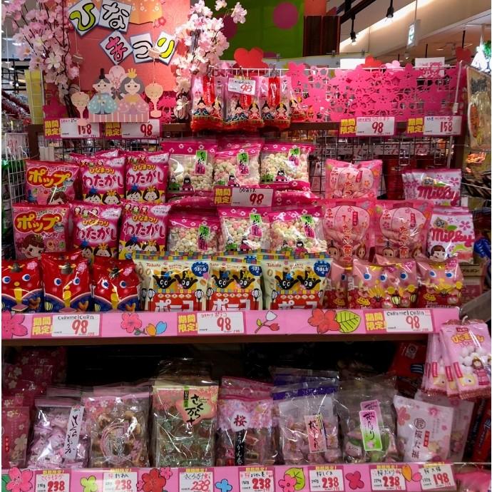 お菓子の春が来ました!!