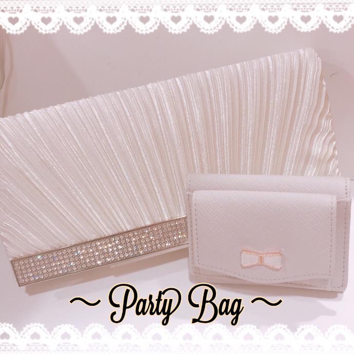 〜 Party Bag 〜