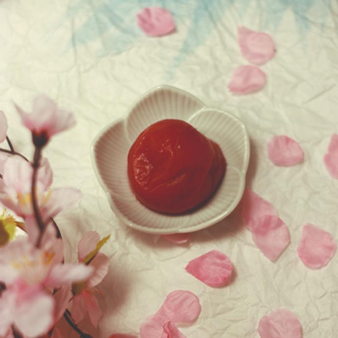 春の梅干し「さくら梅」発売