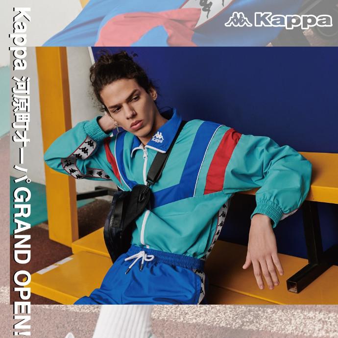 NEW OPEN!! 2F「Kappa」