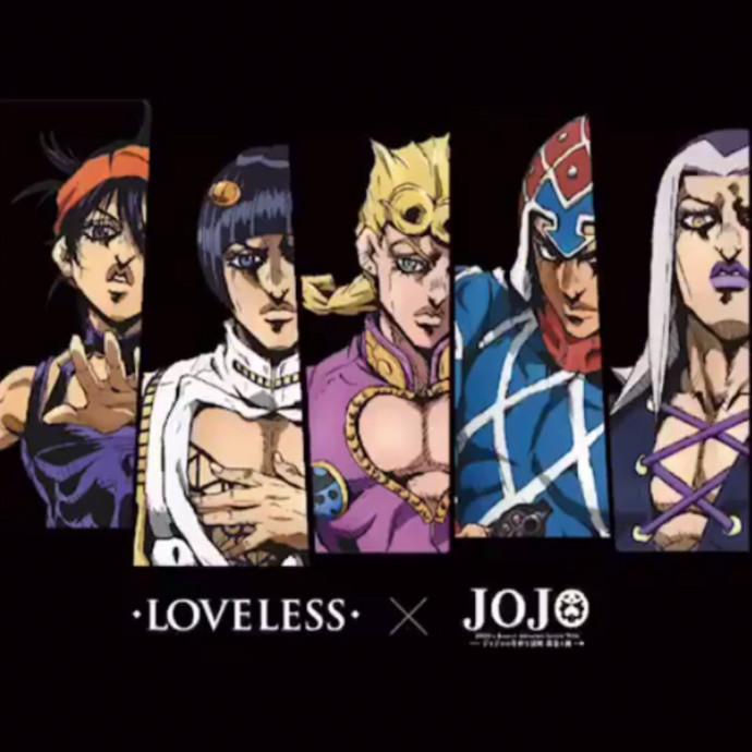 LOVELESS × JOJO