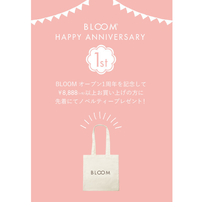 BLOOM  HAPPY ANNIVERSARY