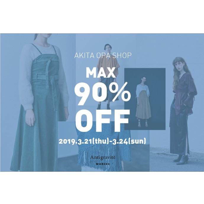 ~Special Price Fair! MAX 90%OFF~