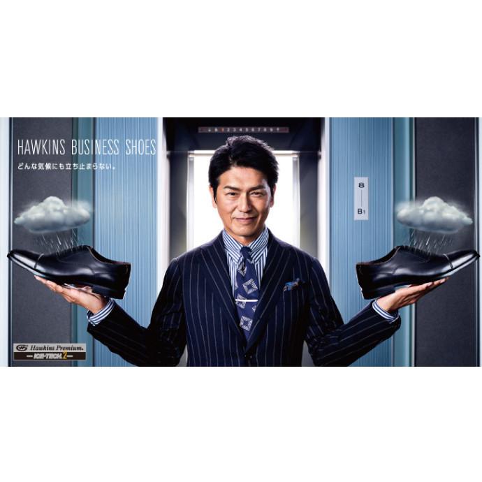 【HAWKINS】ビジネスシューズ