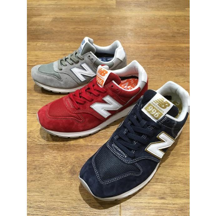 New Balance MRL996 TOKYO コレクション
