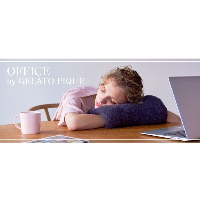 おうちでも、オフィスでも。ほっとする瞬間にはジェラートピケを🎵