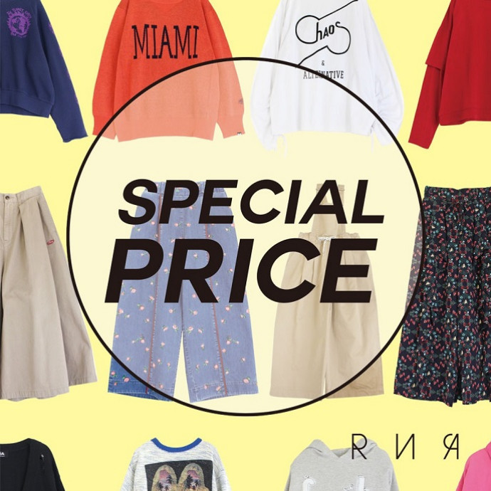 SPECIAL  PRICE!!