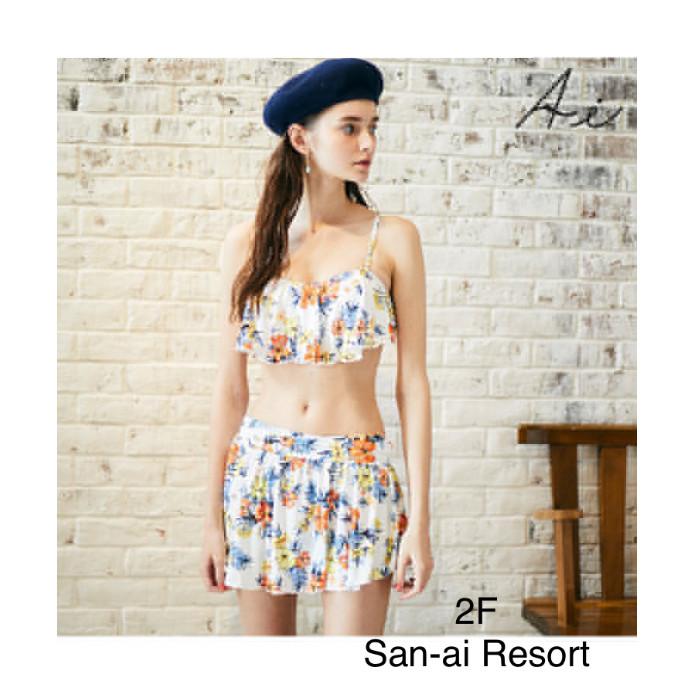 〜京都河原町OPA店2F San-ai Resort〜