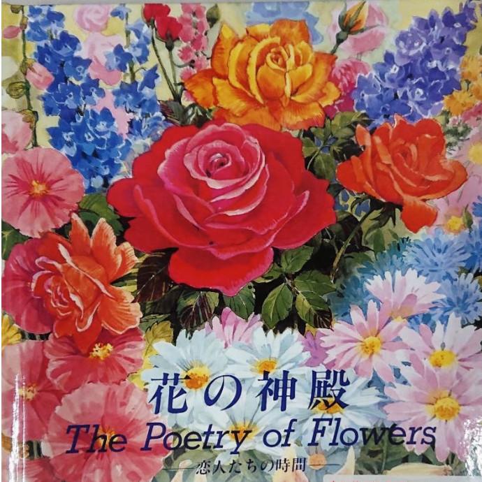 母の日に贈りたい書籍