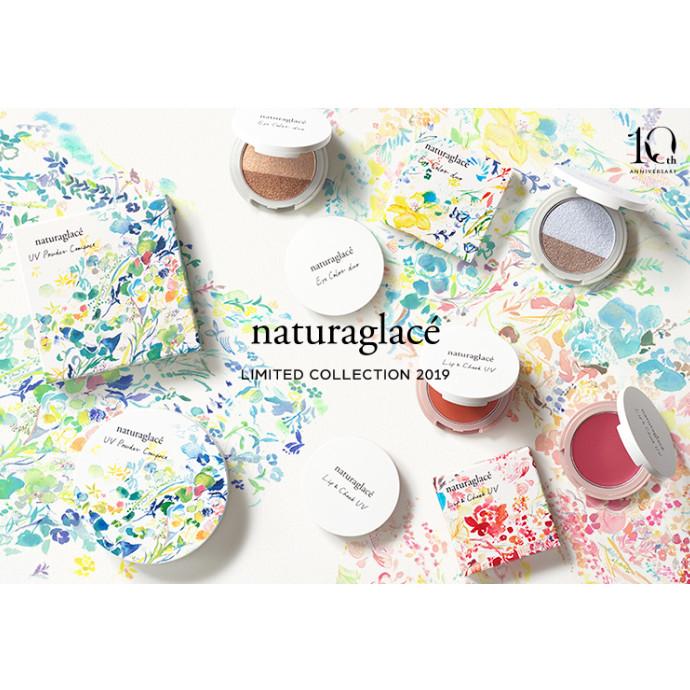 4/23(火)〜『naturaglace』からS/S限定アイテム発売ー