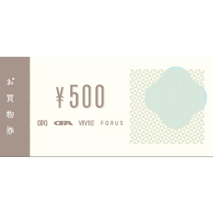 【お買物券有効期限のお知らせ】