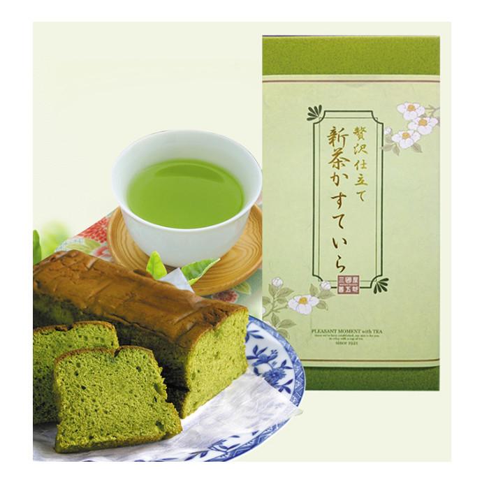 旬の味覚!「新茶かすていら」発売です!
