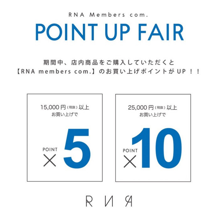 POINT UP FAIR☆