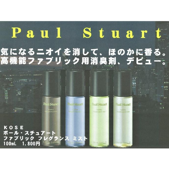 待望のPaul Stuart - ポールスチュアート - 入荷しました✨