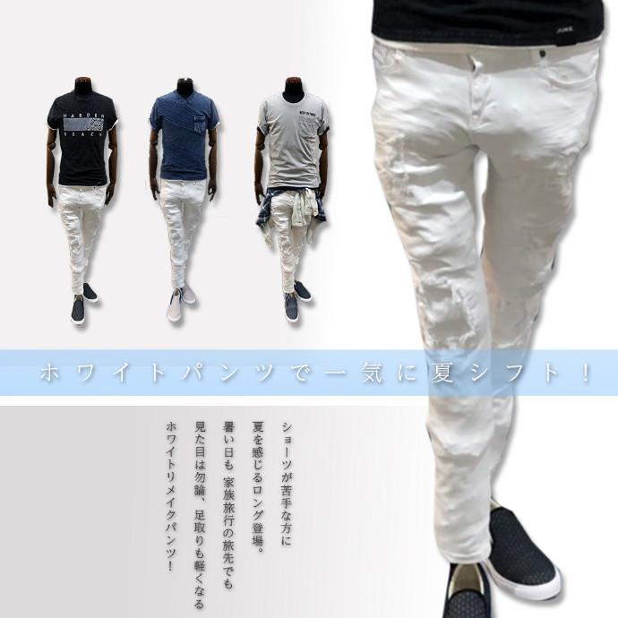 ホワイトパンツ!!!