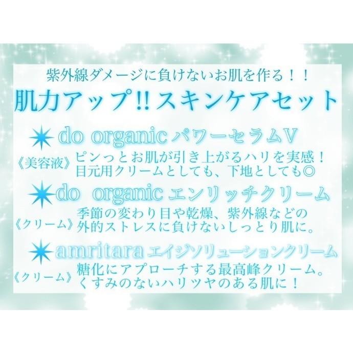 24日(金)~27日(月)税抜き¥5,000以上お買い上げでノベルティセットプレゼント!!