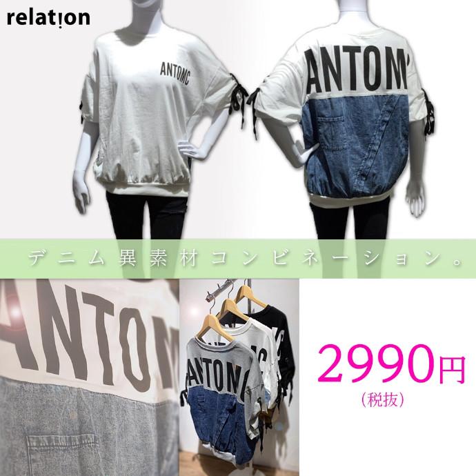 新作 Tシャツ¥2990!