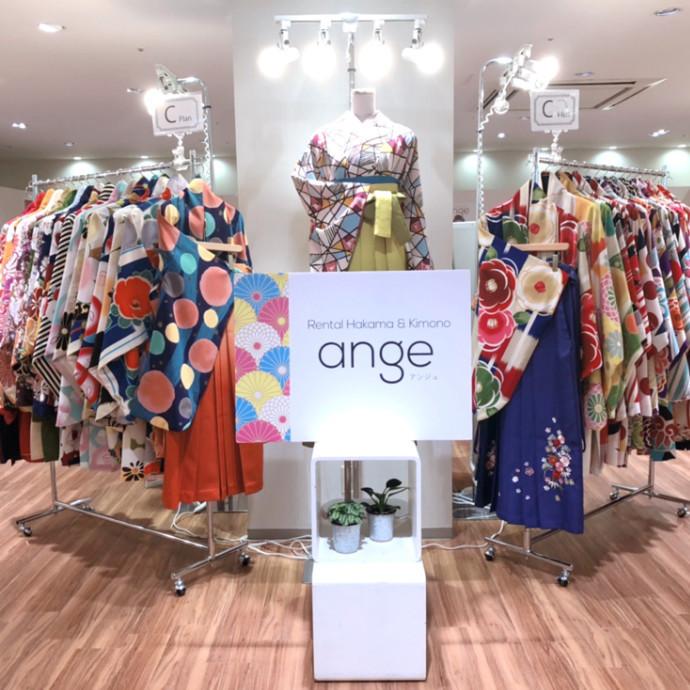 newオープン!ange三宮オーパ2店