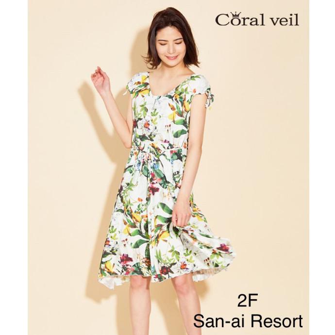 〜京都河原町OPA2F San-ai Resort〜