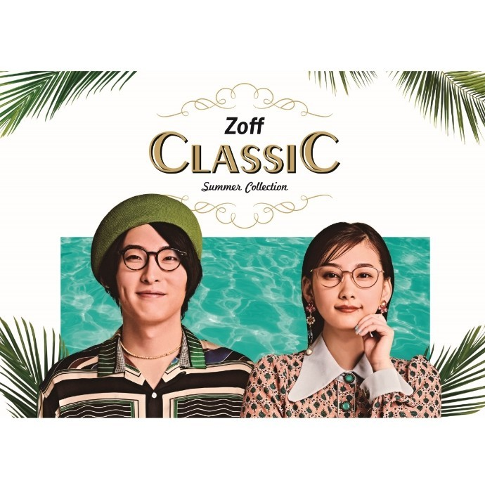 「Zoff CLASSIC Summer Collection」