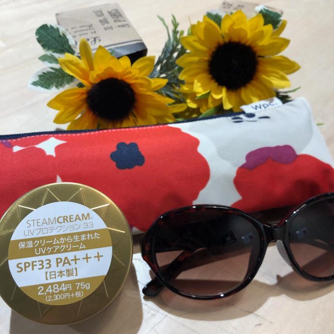 ❁ Summer item ❁