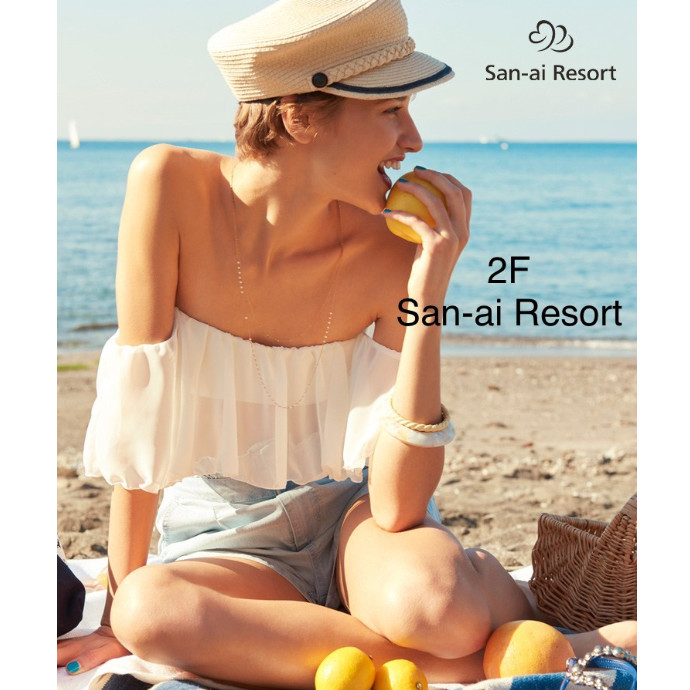 〜京都・河原町OPA店2F San-ai Resort〜