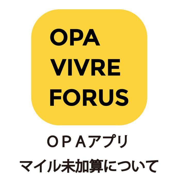 [お詫び] OPAアプリ お買上げマイル未加算について