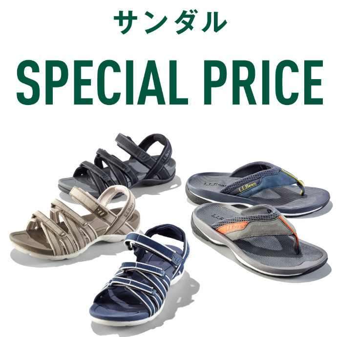 Sandal    SPECIAL   プライス‼