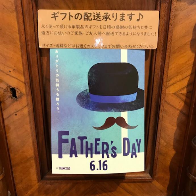 【父の日ギフト】藤沢のレザーショップ