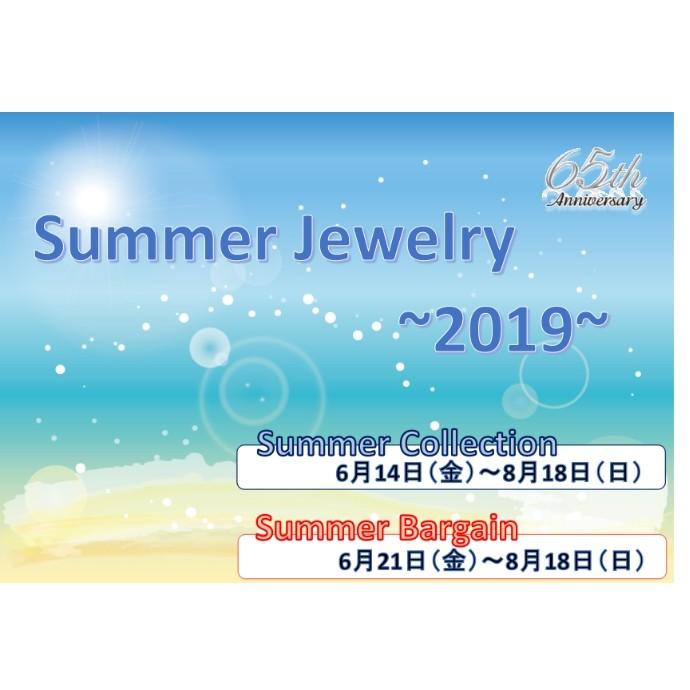 『Summer Jewelry -2019-』