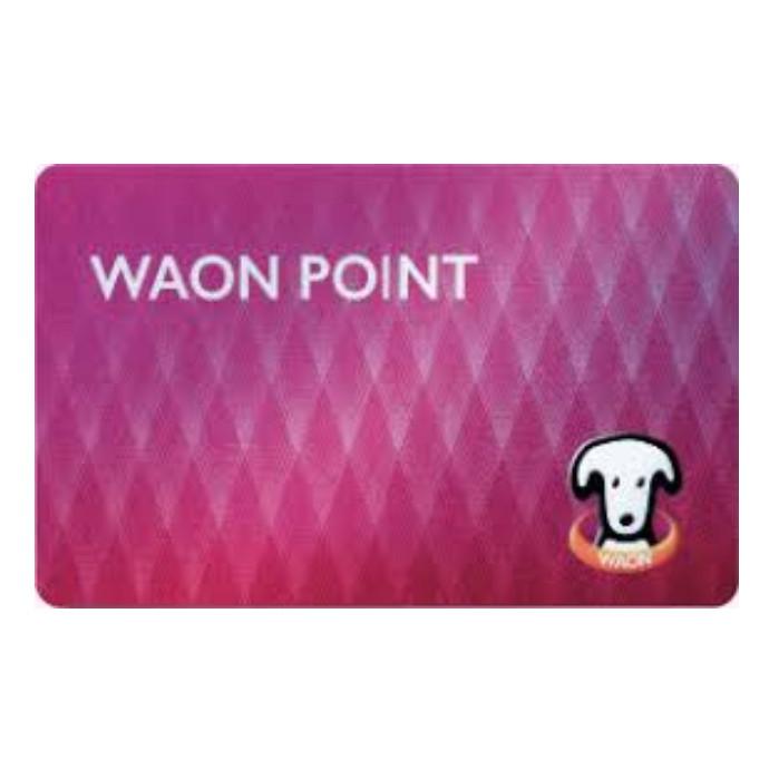 WAON POINTカードのお渡し