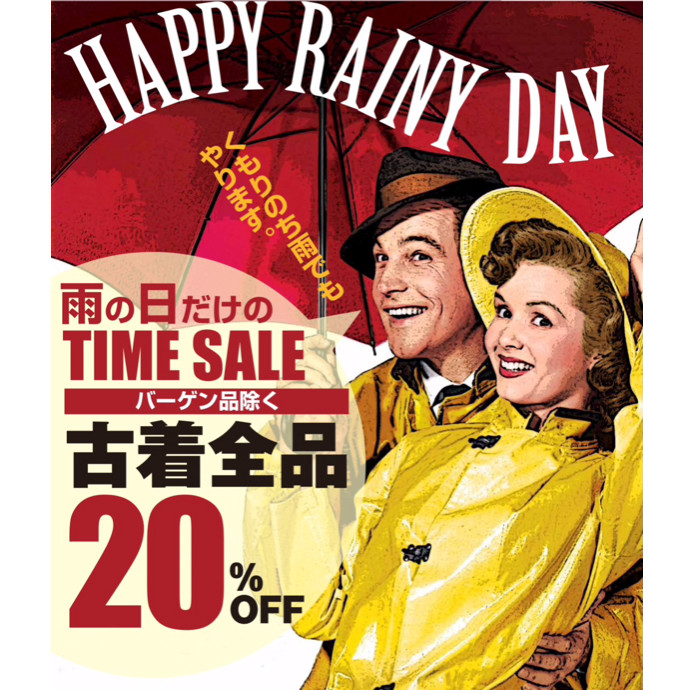 HAPPY RAINY DAY!!