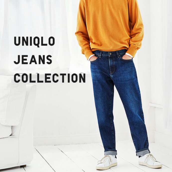 《《新しくなった!MEN UNIQLO JEANS COLLECTION》》