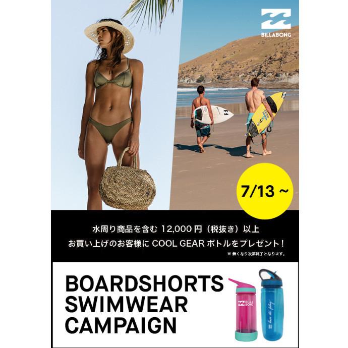 BILLABONG【ノベルティフェア】BOARDSHORTS/SWIMWEAR CAMPAIGN