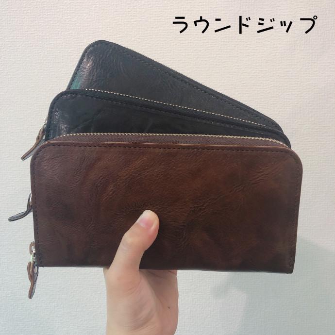 【CORFU コルフ ウォレット】藤沢のレザーショップ