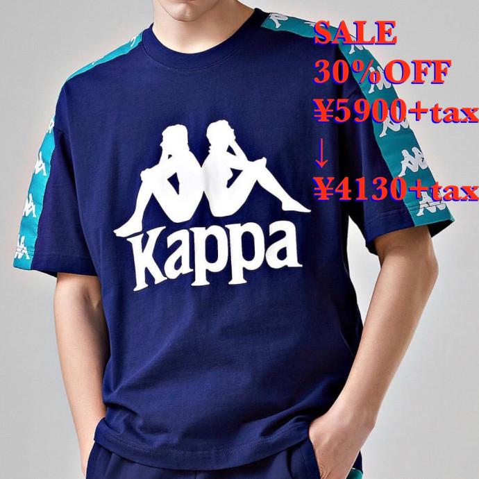 Kappa 10バンダオーバーサイズTシャツ😊