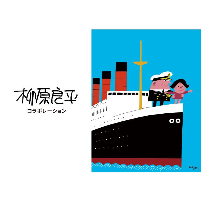 柳原良平×グラニフ コラボレーションアイテム 登場!
