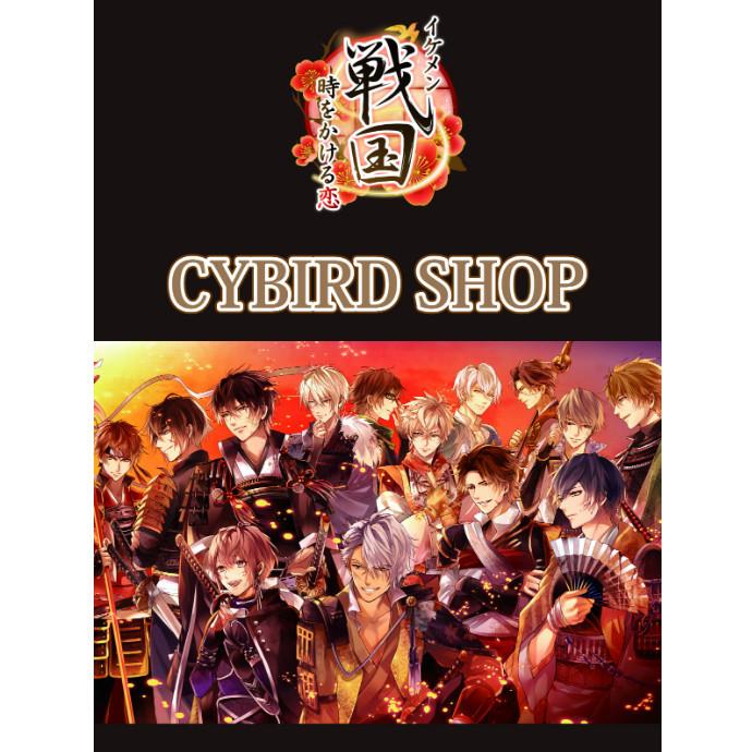 イケメン戦国◆時をかける恋 CYBIRD SHOP*7/26(金)~7/28(日) 期間限定SHOP