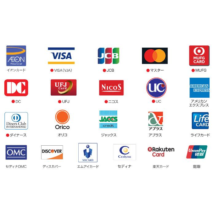 クレジットカード・デビットカード・コード決済