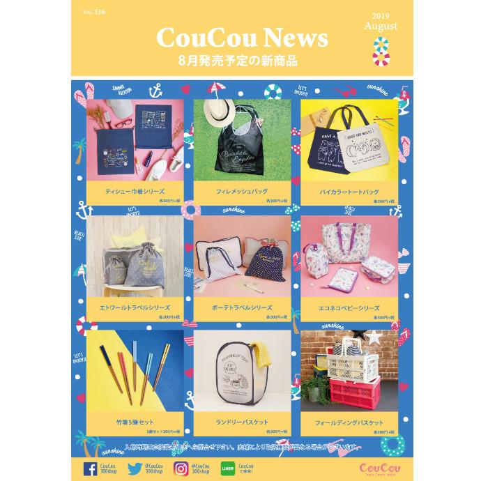 CouCou News