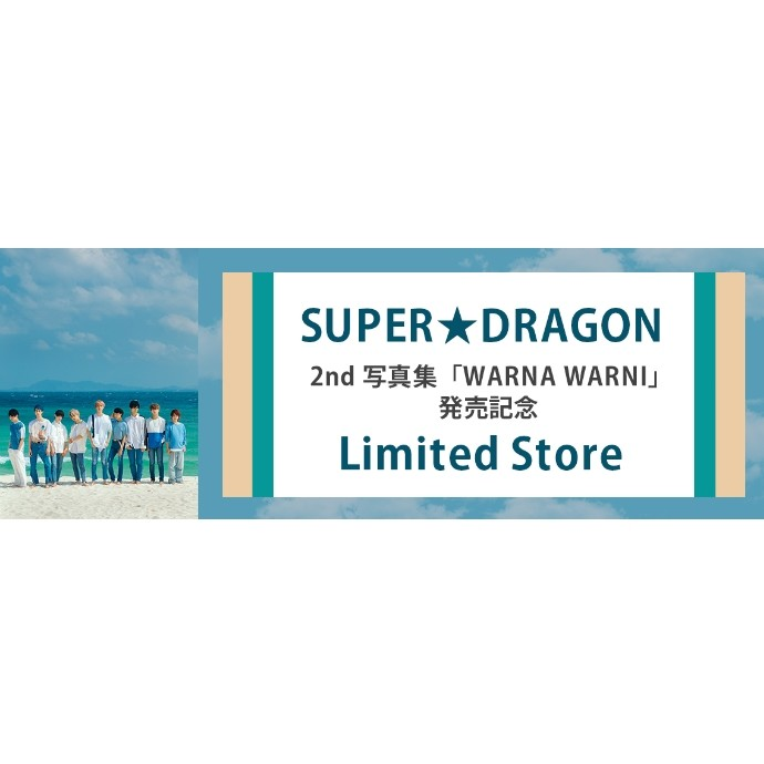 SUPER★DRAGON 2nd 写真集「WARNA WARNI」発売記念、Limited Store開催決定!