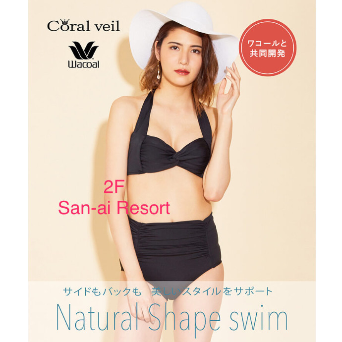 〜京都・河原町OPA店2F San-ai Resort〜