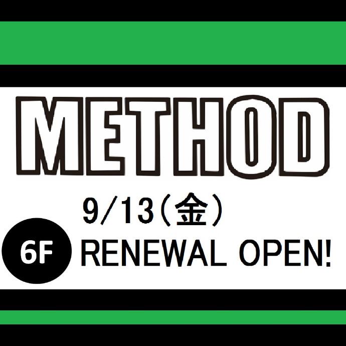 9月13日(金)メソッドリニューアルオープン!!