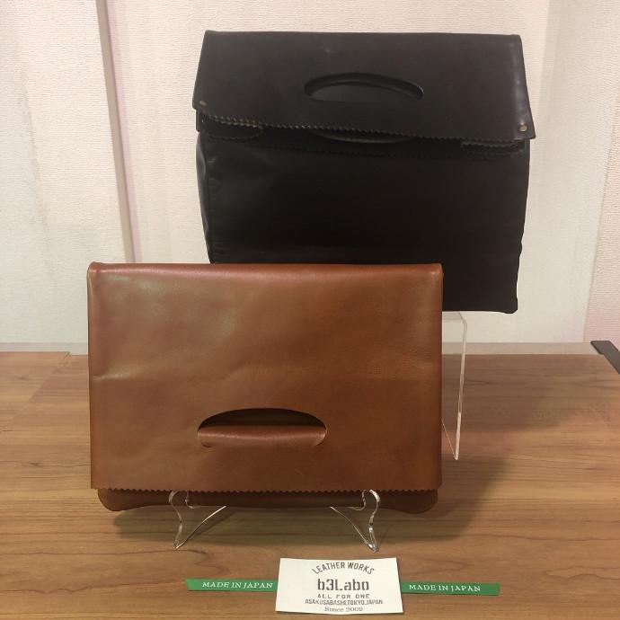 【ペーパーテイスト クラッチバッグ】藤沢のレザーショップ