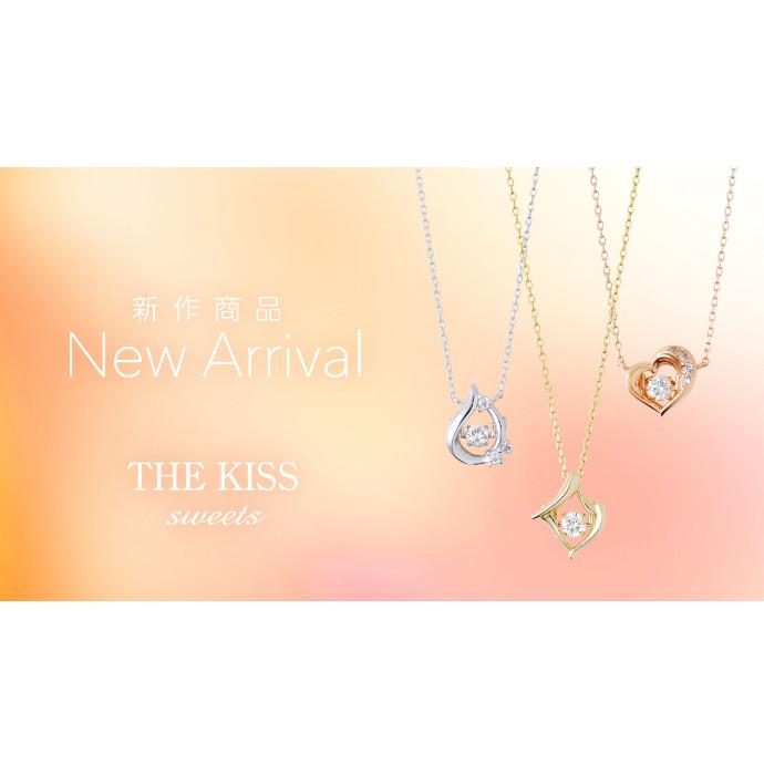 9/14(土)発売 THE KISS sweets・トゥインクリング新作