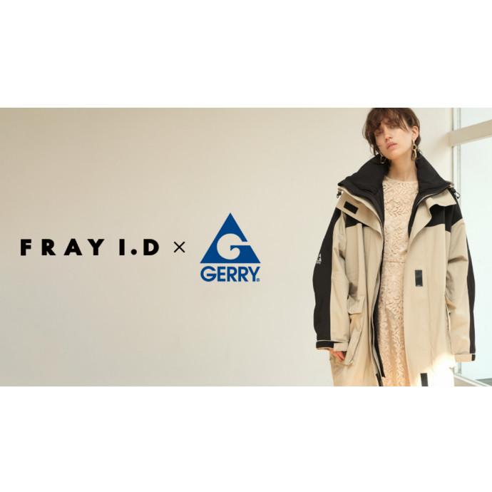 【 FRAY I.D×GERRY 】