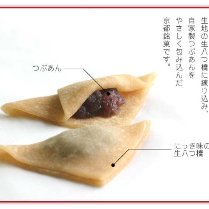 京都銘菓おたべ